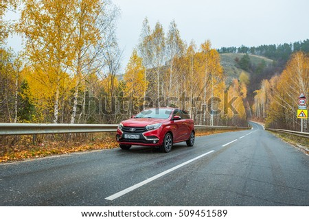 Togliatti, RUSSIA - October 23, 2016: Test drive LADA XRAY with new motor 1.8 l and manual transmission. National Park Samarskaya Luka in the Zhiguli mountains on the Volga river