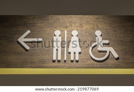 Toilet Icon Vintage - stock photo