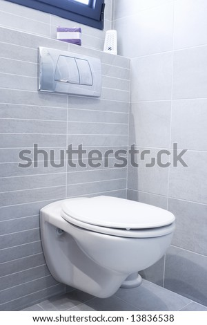 Toilet in home - stock photo