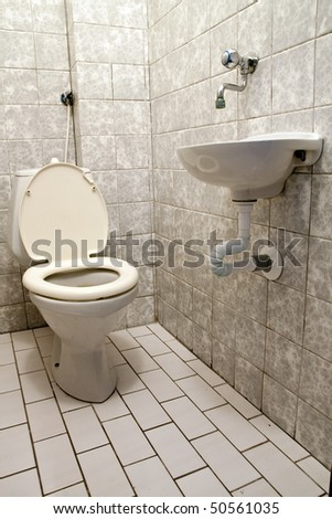 Toilet in home white color
