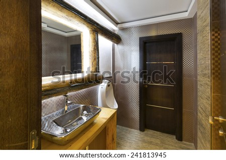 Toilet interior - stock photo
