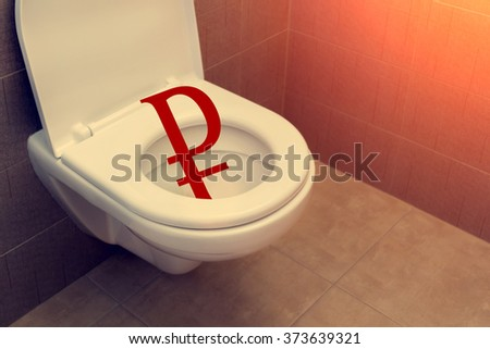 "Toilet with  icon ""P"" - ruble"