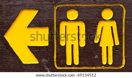 toitet sign - stock photo