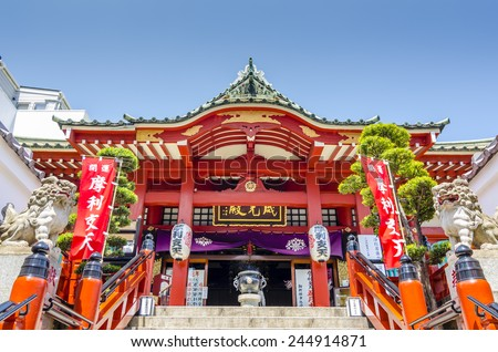 Tokudaiji is a small temple set in one of the most bustling areas in Tokyo's Ueno district.