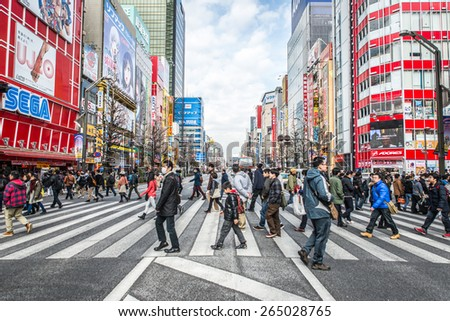 Tokyo, Akihabara. February 7, 2015. The video game district in Akihabara in tokyo. Akihabara gained the name Akihabara Electric Town  for being a major shopping center for household electronic goods. - stock photo