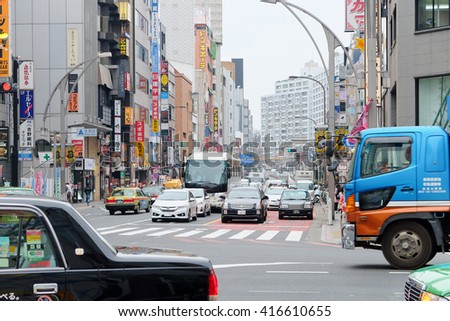 TOKYO-APRIL1,2016: Area in the Ueno Hirokoji intersection on APRIL1, 2016: in Tokyo. the market near Ueno Hirokoji has more of the usual shops.There are many modern Western-style shops and restaurant