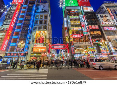 TOKYO - APRIL 12: Shinjuku's Kabuki-cho district on April 12, 2014 in Shinjuku, Tokyo. Shinjuku is one of the busiest districts of Tokyo, with many international corporate headquarters located here. - stock photo