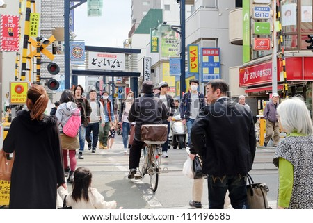 TOKYO- APRIL 1, 2016: togoshi ginza street tokyo Japan, is one of the popular shopping street located in Togoshi, Shinagawa. There are over 400s of shops, restaurants, food stands, stores groceries. - stock photo