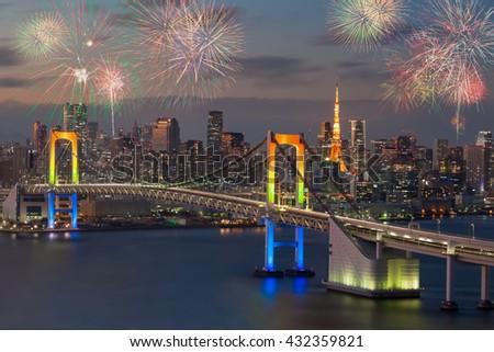 Tokyo bay city view and Tokyo rainbow bridge with beautiful fireworks - stock photo