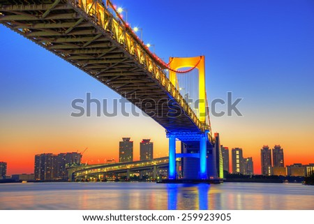 Tokyo city and rainbow bridge - stock photo