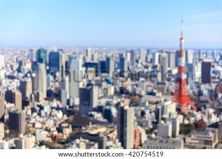 Tokyo city downtown in Japan. Blurred background. - stock photo