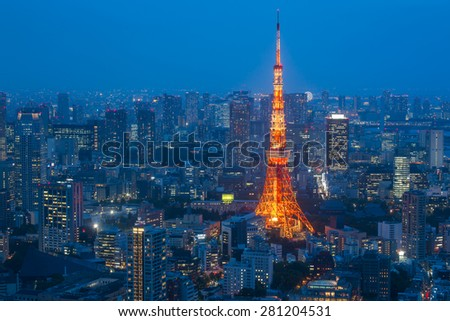 Tokyo City Skyline at Night with Tokyo Tower