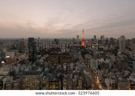 Tokyo city skyline view and at sunset - stock photo
