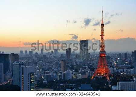 TOKYO cityscape at dusk with Tokyo tower and Mt. Fuji background