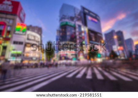 Tokyo Cityscape at Twilight Time, Blurred Photo bokeh - stock photo