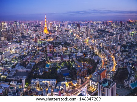 Tokyo cityscape with Tokyo Tower. - stock photo