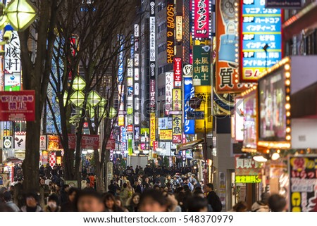 TOKYO - DEC 29: Night illumination a lot of advertising and crowd of people at Shinjuku district in Tokyo on December 29. 2016 in Japan