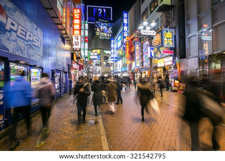 TOKYO - FEB 18: Pedestrians walking at Shibuya on Febuary 18, 2015 in Tokyo, Japan. Shibuya is known as one of the fashion centers of Japan, particularly for young people, as a major nightlife area. - stock photo