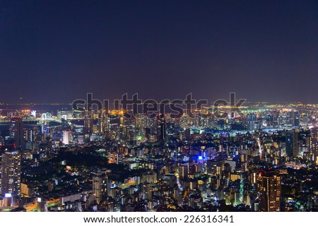 Tokyo in the twilight, direction to Odaiba - stock photo