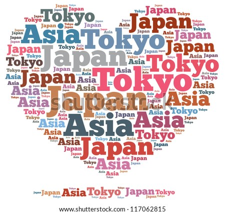Tokyo info-text graphics and arrangement concept on white background (word cloud) - stock photo