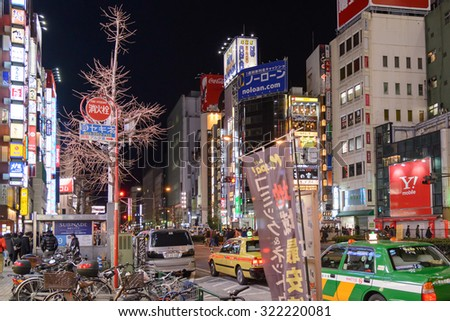 TOKYO - JAN 3: Billboards in Shinjuku's Kabuki-cho district January 3, 2015 in Tokyo, JP. The area is a nightlife district known as Sleepless Town.