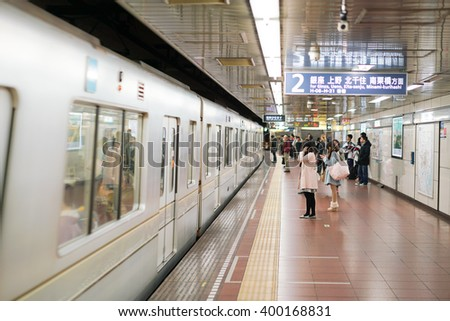 TOKYO - JAN 4: Tokyo Metro Marunouchi Line station on January 4, 2016 in Tokyo. With more than 3.1 billion annual passenger rides, Tokyo subway system is the busiest worldwide.  - stock photo