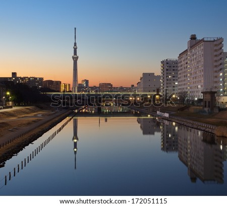 TOKYO - Jan 16,2014 : View of Tokyo Sky Tree (634m) at night, the highest free-standing structure in Japan and 2nd in the world with over 10 million visitors each year, on Jan 16,2014 in Tokyo,Japan.  - stock photo