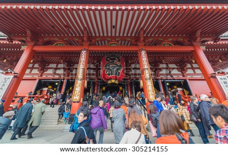 TOKYO - January 25 2015 : Nakamise shopping street in Asakusa connect to Senso-ji Temple in Asakusa, Tokyo on 25 January 2015.The Senso-ji Temple in Asakusa is the most famous temple in tokyo