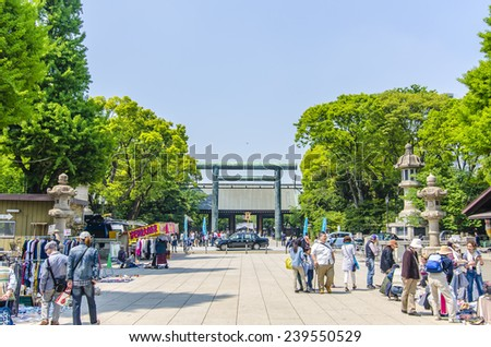 TOKYO,JAPAN - 24 April,2014: Flea market located at YAsukuni shrine . Yasukuni Shrine opens its grounds to antiques traders,pottery specialists in particular. on the third Sunday of every month.