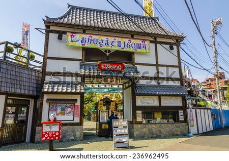 TOKYO,JAPAN - 23 April 2014 :Hanayashiki has a history of more than 150 years , the miniature amusement park offers numerous attractions, including a small Ferris wheel, roller coaster and Space Shot. - stock photo