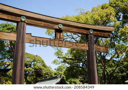 TOKYO, JAPAN - APRIL 15: Meiji-jingu in Tokyo, Japan on April 15, 2014. The most popular historical shrine in Japan - stock photo