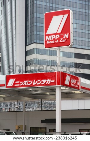 TOKYO, JAPAN - APRIL 13, 2012: Nippon Rent-A-Car office in Tokyo. Nippon Rent-A-Car is one of oldest car rental companies in Japan (founded 1969) with a fleet of 39,500 vehicles (2013).