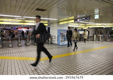 TOKYO, JAPAN - APRIL 13, 2012: People walk at Shinjuku Station in Tokyo. It is the world's busiest transport hub with daily usage by up to 3.64 million people. - stock photo