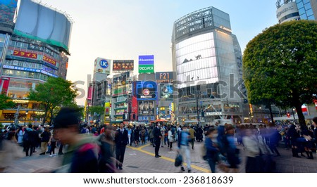 TOKYO JAPAN - APRIL 9 : Shibuya shopping area April 9, 2014 in Tokyo, Japan. The district is a map or shopping area for teenager and tourist from around the world.  - stock photo