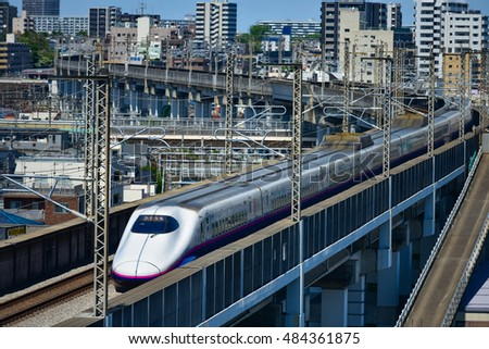 TOKYO, JAPAN - April, 2016:The Shinkansen is a network of high-speed railway lines in Japan also known as the bullet train.