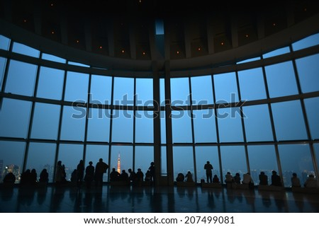 TOKYO JAPAN - APRIL 17 : Tokyo City View is  the Observation Deck of Roppongi Hills on April 17, 2014 in Tokyo, Japan. This floor is the most popular for tourist to see Tokyo's view. - stock photo
