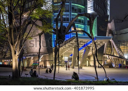 Tokyo, Japan - April 20, 2014: View of Roppongi Hills Mori Tower entrance. Mori is a 54-story mixed-use skyscraper completed in 2003. It is the centerpiece of the Roppongi Hills urban development. - stock photo