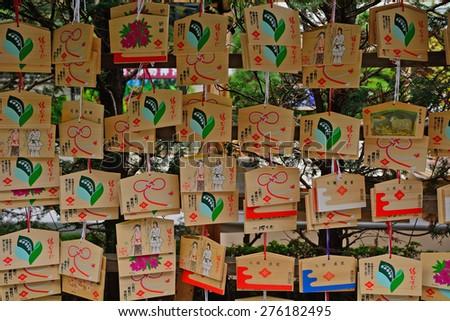 TOKYO, JAPAN - APRIl 15 : Wish plates in Daijingu on 15 April 2015 in Tokyo, Japan. Daijingu is the main Shinto shrine in Tokyo. - stock photo