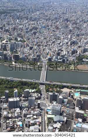 TOKYO, JAPAN - AUGUST 5, 2015: Cityscape of Tokyo on August 5, 2015 in Japan.  It is the bustling capital and commercial hub in Japan. - stock photo
