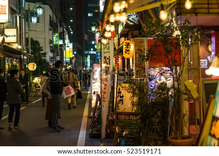 Tokyo, Japan - August 12 2016: Street view of the Shinjuku district of Tokyo, Japan.  Shinjuku is a major commercial and administrative centre