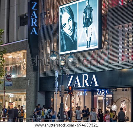 TOKYO, JAPAN - AUGUST 9TH, 2017. Zara clothing and accessories store in Shibuya, Tokyo