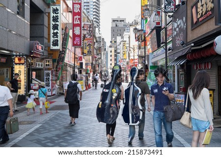 TOKYO, JAPAN - CIRCA August, 2014:  Ikekuburo is one of the most famous shopping district of Japan. Brand name goods can be seen all across the street. - stock photo