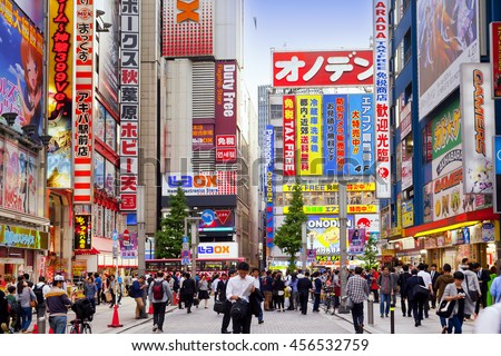TOKYO,JAPAN-CIRKA MAY-2016: Akihabara district in Tokyo, Japan. The district is a major shopping area for electronic, computer, anime, games and otaku goods. - stock photo