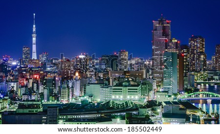 Tokyo, Japan City Skyline with Tokyo Skytree - stock photo