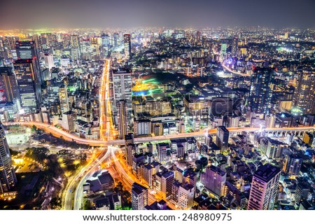 Tokyo, Japan cityscape and highways. - stock photo