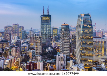 Tokyo, Japan cityscape and office buildings. - stock photo