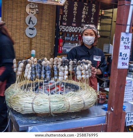 TOKYO, JAPAN - DEC 01, 2014: A dango shop at Mt. Takao in Tokyo. Dango is eaten year-round, but the different varieties are traditionally eaten in given seasons.