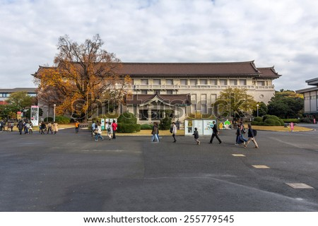 TOKYO, JAPAN - DEC 01, 2014: Tokyo National Museum in Ueno park in Tokyo, Japan. Houses the largest collection of national treasures and important cultural items in the country. - stock photo