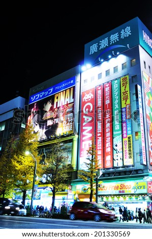 TOKYO, JAPAN - DECEMBER 28, 2011: Night view of Akihabara, major commercial district of Tokyo surnamed 'the electric city'