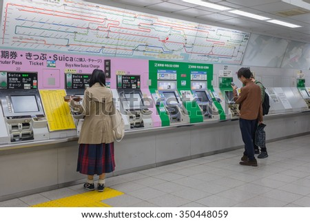Tokyo, Japan - December 1, 2015: Passengers are buying Shinkansen tickets from vending machines inside JR Shinjuku Station. Passengers can buy any high-speed train passes in Japan from the machine. - stock photo